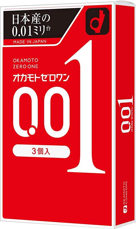 Okamoto 0.01 - Ultradünnes Kondom (3 Kondome)