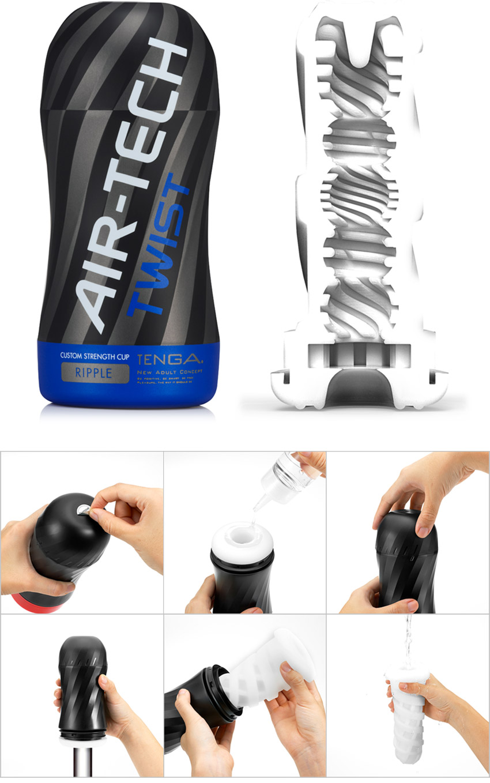 Tenga AIR-TECH TWIST reusable Masturbator - Ripple