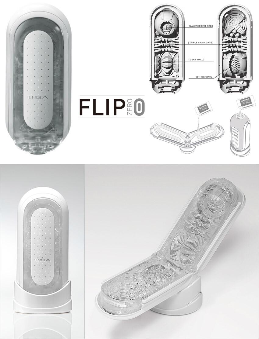 Tenga Flip Zero Masturbator - White